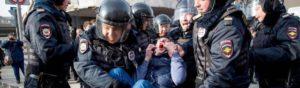 Задержание полицией адвокат в Москве