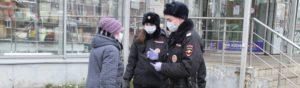 Адвокат и полиция коронавирус