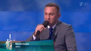 Уголовный адвокат в москве отзывы хороший