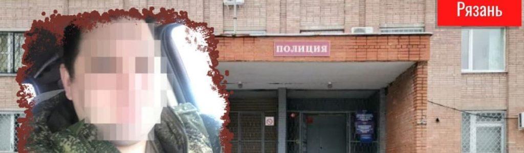 Адвокат полицейский беспредел в Рязани и Москве