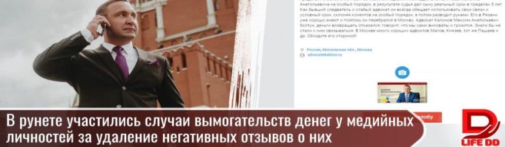адвокат по уголовным делам в москве