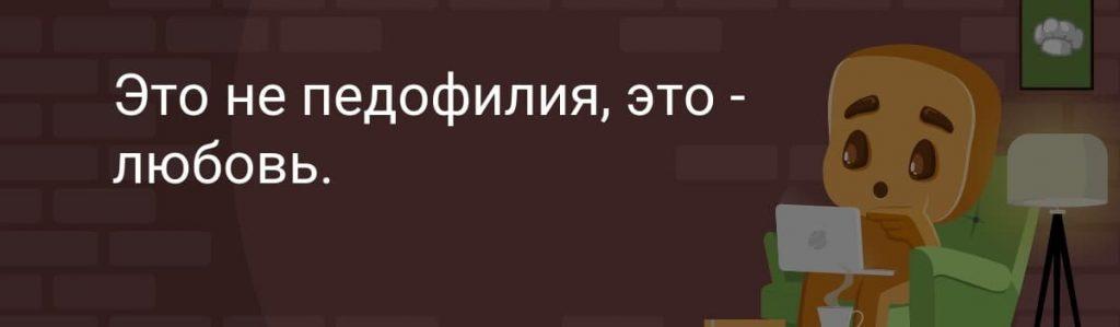 Адвокат в москве по уголовным делам